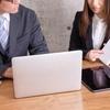 税理士補助の仕事と気になる年収