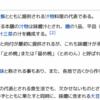Firefox69でWebRender有効のまま[DirectWrite support]でMacTypeを適用する