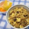 豚粗挽き肉大根カレー風味炒めと旬の果物❤︎