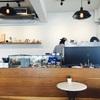 ゆっくりとした時間が流れるコーヒーショップ 「Taste Cafe」