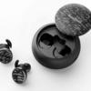 PaMu:左右分離・防水・ワイヤレスヘッドセットは珍しく日米同時出資受付中。4100円から!