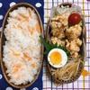 20210317若鶏の竜田揚げ弁当&何のにおいでしょうか?