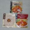 中華料理で人気のエビチリ。大手コンビニ3社「セブンイレブン」「ローソン」「ファミリーマート」を食べ比べてみました。