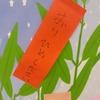西成で暮らす。115日目〜119日目「企画する力」