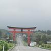 ◆5/3    小雨降る羽黒山石段を往復①
