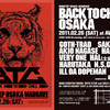 2/3(TONIGHT) Back To Chill @ clubasia