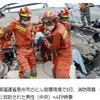 中国のコロナ隔離施設の倒壊