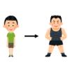 絶食し続けたら痩せすぎてきたから体重増強を始めたよ