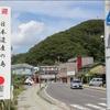韓国に土地を買収される「対馬」の実態