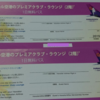 【誰でもホノルル空港2階のプレミアクラブラウンジの無料パス2枚とアロハストリートカードが貰える!】ハワイアンエアラインズVISAゴールドカード到着で!