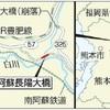 阿蘇長陽大橋、来夏再開へ 国交省が発表