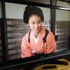 12/4日曜日・寝たきりから~要介護5~障害一級から