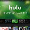 Huluが5月17日にリニューアルされたので何が変更になったのか?気づいた点などを書いていきます!