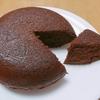 超簡単!炊飯器でチョコレートケーキ~バレンタインにも~