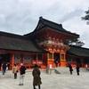 神仏融合の歴史を学んだ、大分旅行3日目