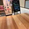 丸井中野本店