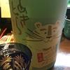 安芸虎、ライト純米吟醸原酒の味の評価と感想。