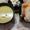 バゲットとクリームチーズとコーンポタージュで極上メシ