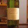 新しい日本酒入荷 小布施ワイナリーのル・サケ・ナチュレル70、蒼空、美丈夫、山本のど辛+15