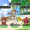 【DQMSL】みんぼう「常夏の財宝島」を1ターン攻略!プチ組・サムライ&ヘルバオム!