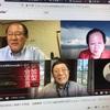五條堀孝・橘川幸夫の1時間のZOOM対談。