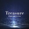 「Treasure2021」準備中!今年の内容とは…?