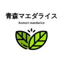 お米通販青森マエダライス 店長日記