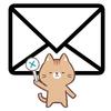 メールの時代は、終わる!