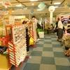 【羽田空港】トミカ・プラレール羽田エアポート店と「空の日フェス」京急ブース立ち寄りで、電車三昧の一日