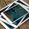 iPad Pro 2とiPad Proの違いを比較:iPad Pro 2017モデルどこが進化したのか?