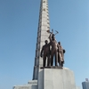 【その13・チュチェ思想塔】北朝鮮ツアーの記録 (2019年2月16日)