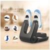 格安で購入した中国製靴乾燥機で家族が危険に晒されてる件