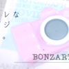 【BONZART Lit+】おしゃれ可愛いトイデジカメラ!