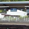 京阪八幡市駅にて