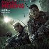 中国映画レビュー「湄公河行动 Operation Mecon オペレーション・メコン」