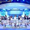 【動画】日向坂46がうたコン(4月9日)に登場!キュン!