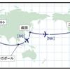 ANAマイルの特典航空券でビジネスクラス世界一周旅行します! ② ルート計画と予約編