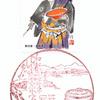 【風景印】安芸西条郵便局(2020.3.6押印、図案変更前・終日印)