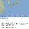 【地震情報】15日02時13分頃に日高地方東部でM4.9の地震が発生!日高地方東部・十勝地方中部では震度4を観測!北海道では東日本大震災に匹敵するM8.8程度の超巨大地震の発生が切迫している!!