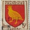 紋章の切手を、 DAISYでゲットした! の続き