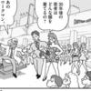 2019年16号のビッグコミックスピリッツ『気まぐれコンセプト』でドラえもんネタが!
