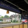 ドイツ鉄道:DB BAHNを予約する
