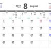 2017.07.31 - 08.04