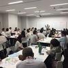 早稲田大学エクステンションセンター中野校の「アドラー心理学講座実践編」全8回も始まりました。