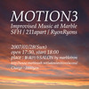 イベント告知: 211 apart @ Salon at Marbletron