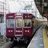 阪急、今日は何系?①409…20210309