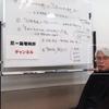 ■山崎行太郎の『論壇時評チャンネル 』最新号です。またまた「トリエンナーレ事件」を取り上げました。  ■「愛知トリエンナーレから広島トリエンナーレへ・・・エセ芸術家・大浦信行の正体(2)」  ■この一連の「トリエンナーレ事件」の背後に、浅田彰がいることが分かってきました。浅田彰を中心に 、「横浜トリエンナーレ」も企画中とか。何事も中途半端な浅田彰。口先ばかりで実行、実践、創造と無縁な浅田彰・・・w(笑)。  ■次回は「浅田彰とトリエンナーレと天皇」をやります。日本人を「土人」と呼び捨てた「奇形児」です。徹