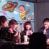 『大森靖子の続・実験室 vol.48』 新宿ロストプラスワン 2018.12.19