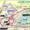 第43回大阪42.195kmフルマラソン回走録③前半戦。。
