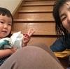 ゆるっとおむつなし育児&布おむつ生活の記録(0歳0ヶ月〜2歳9ヶ月)